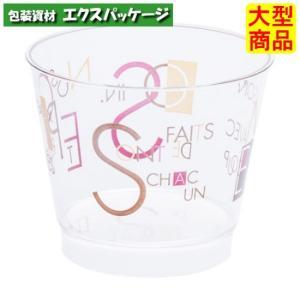 デザートカップ PS C76-150フルタイム 2127 500個入 ケース販売 取り寄せ品 シンギ expackage