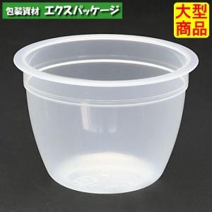 【シンギ】デザートカップ PPスタンダード PP71-115 タル|expackage
