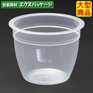 【シンギ】デザートカップ PPスタンダード PP71-130 タル-3 1500入 2415 【ケース販売】|expackage