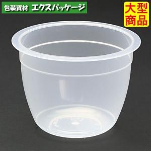 【シンギ】デザートカップ PPスタンダード PP76-150 タル3 1200入 2045 【ケース販売】|expackage