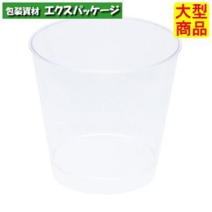 【シンギ】デザートカップ PSスタンダード C76-180 無地 500入 2468 【ケース販売】|expackage