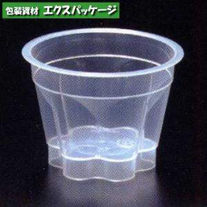 【シンギ】デザートカップ PPスタンダード PP71-70FPH 2453 2000入 【ケース販売】|expackage
