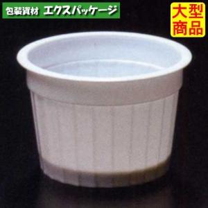 【シンギ】デザートカップ PPスタンダード PP71-105-2 白 1500入 【ケース販売】|expackage