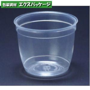 【旭化成パックス】デザートカップ DIP-145 1000入|expackage