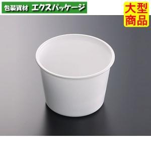 CFカップ 105-360 身 2000入 52001 ケース販売 取り寄せ品 中央化学 expackage