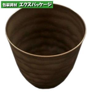 【リスパック】プラカップ 陶器イメージ フィネオ FWS76-150(3H) 黒 40入|expackage