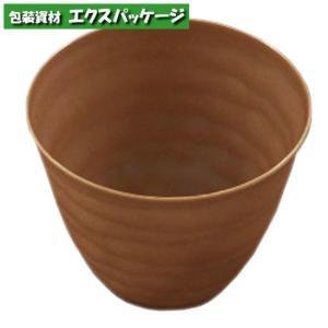 【リスパック】プラカップ 陶器イメージ フィネオ FWS76-150(3H) 茶 40入|expackage