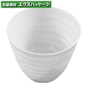 【リスパック】プラカップ 陶器イメージ フィネオ FWS76-150(3H) 白 40入|expackage