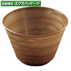 【リスパック】プラカップ 陶器イメージ フィネオ FWS88-180(3H) 茶 40入|expackage