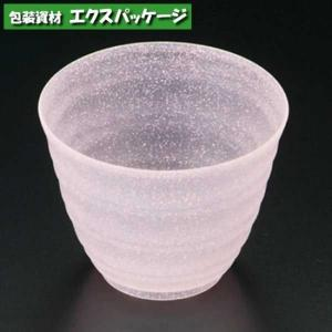 【リスパック】プラカップ 陶器イメージ フィネオ FWS76-150(3H) スノーピンク 40入|expackage