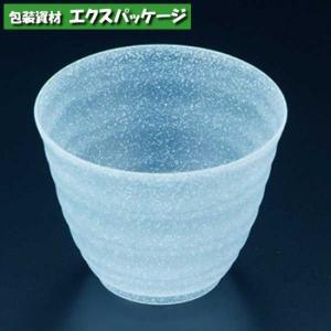 【リスパック】プラカップ 陶器イメージ フィネオ FWS76-150(3H) スノーブルー 40入|expackage