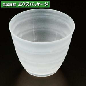 【リスパック】プラカップ 陶器イメージ フィネオ FWS76-150(3H) ナチュラル 40入|expackage