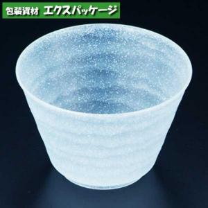 【リスパック】プラカップ 陶器イメージ フィネオ FWS88-180(3H) スノーブルー 40入|expackage