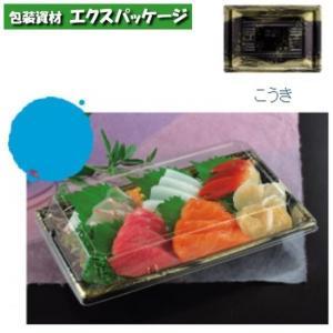 【リスパック】新坂角 22-15 F こうき 900入 RSAG461 【ケース販売】|expackage