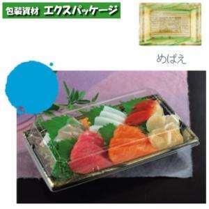 【リスパック】新坂角 22-15 F めばえ 900入 RSAG465 【ケース販売】|expackage