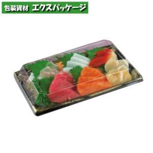 【リスパック】坂角 22-15 OC 浅 (フタ) 900入 RSAG479 【ケース販売】|expackage