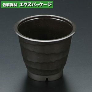【リスパック】プラカップ 陶器イメージ フィネオ FWS71-110(3H) 黒 900入 【ケース販売】|expackage
