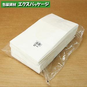 【福助工業】ルックバッグ 4号 無地 100入 0211192 expackage