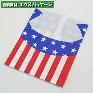 耐油袋 ミニ・アメリカン 1000枚 0200670 福助工業|expackage