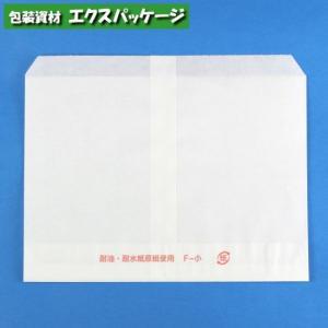 【福助工業】ニュー耐油袋 F-小 500入 0200956 expackage