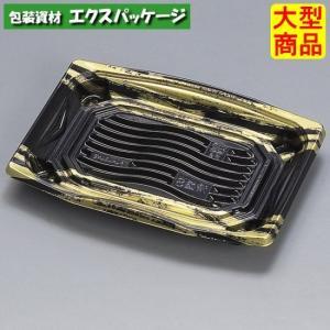 清盛 8H 水彩金 本体のみ 800枚 0527793 ケース販売 取り寄せ品 福助工業|expackage