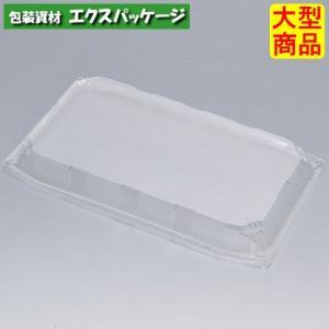 清盛 30F (外嵌合) フタのみ 200枚 0528031 ケース販売 取り寄せ品 福助工業|expackage