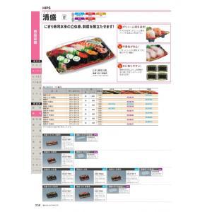 清盛 30F (外嵌合) フタのみ 200枚 0528031 ケース販売 取り寄せ品 福助工業|expackage|02