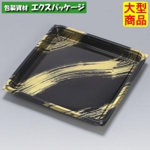 角桶 3H-SN 黒金彩 本体のみ 120枚 0579106 ケース販売 取り寄せ品 福助工業|expackage
