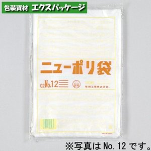 【福助工業】ニューポリ袋 02 No.11 100入 0441082