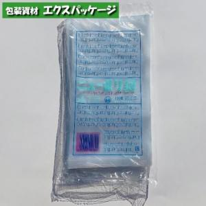 【福助工業】ニューポリ袋 03 No.7 10...の関連商品3