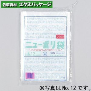 【福助工業】ニューポリ袋 03 No.13 紐付 100入 0440701