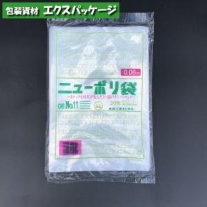 【福助工業】ニューポリ袋 06 No.11 50...の商品画像
