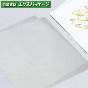 ポリ風呂敷 No.70 透明無地 10枚 LDPE 0370916 福助工業