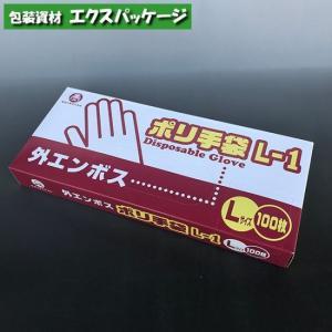 【福助工業】ポリ手袋 外エンボスタイプ L-1 100入 0854646|expackage