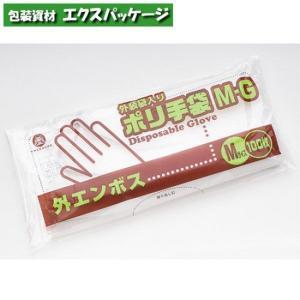 【福助工業】ポリ手袋 外エンボスタイプ 外装入 M-G 100入 0854743|expackage