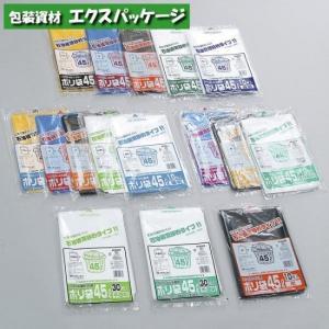 【福助工業】ポリ袋 HD12-45 青 10入 0482234
