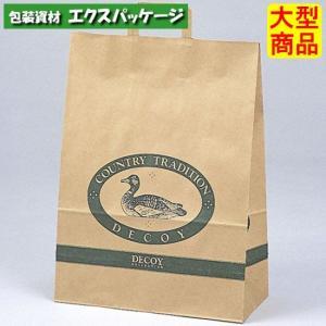 手提袋 ラッピーバッグ No.1 ニューデコイ 150枚 0121835 ケース販売 取り寄せ品 福助工業|expackage