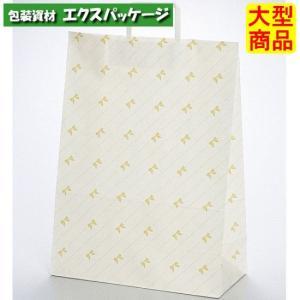 手提袋 ラッピーバッグ No.1 リボンストライプ 150枚 0120006 ケース販売 取り寄せ品 福助工業|expackage