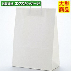 手提袋 ラッピーバッグ No.1 白無地 150枚 0120022 ケース販売 取り寄せ品 福助工業|expackage