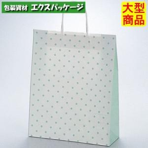 手提袋 ラッピーバッグ No.2 水玉グリーン 200枚 0120308 ケース販売 取り寄せ品 福助工業|expackage