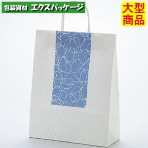 手提袋 ラッピーバッグ No.2 リングストライプ 200枚 0120200 ケース販売 取り寄せ品 福助工業|expackage