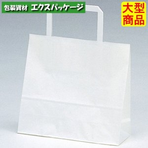 手提袋 ラッピーバッグ No.9 白無地 400枚 0121304 ケース販売 取り寄せ品 福助工業|expackage