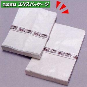 【福助工業】ニューホワイトパック 5号 紐なし 500入 0180831 expackage