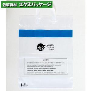 免税店袋 (ループ付) 小 480枚 透明 L-LDPE 0360708 ケース販売 取り寄せ品 福...