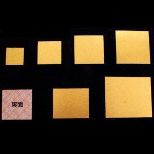ゴールドシート乾燥剤 金台紙タイプ 50×50 TRS-5050 12000枚入 ケース販売 取り寄せ品 ヤマニパッケージ expackage 03