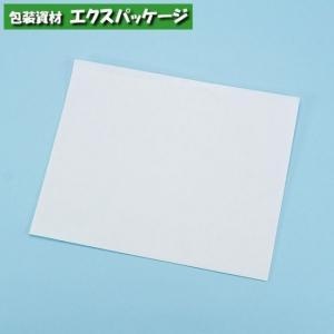 【オリジナル】Mパック 20号 100入|expackage