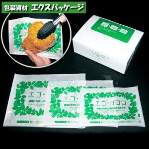 【オリジナル】エコゴコロ MK-21-16 小 500入|expackage