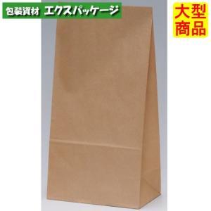 【パックタケヤマ】角底袋 H12 未晒無地 紙厚 XZT00387 1000入 【ケース販売】|expackage