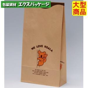 【パックタケヤマ】角底袋 ハイバッグ A型(4切) HA コアラ XZT00568 1000入 【ケース販売】|expackage