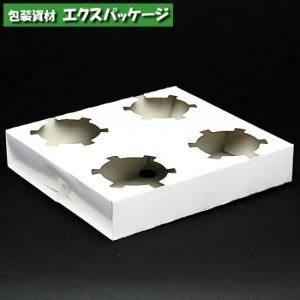 【水野産業】コーン&カップホルダー L 4ヶ入 400入 01246 【ケース販売】|expackage